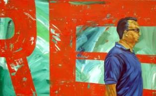 Detail:Harold Lopez Munoz: Dame la E, Fragmented Speech, 2016